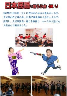 ロココホームページ.jpg